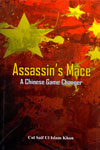 Assassins Mace A Chinese Game Changer