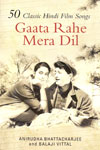 Gaata Rahe Mera Dil 50 Classic Hindi Film Songs