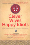 Clever Wives and Happy Idiots