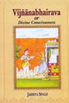 Vijnanabhairava or Divine Consciousness