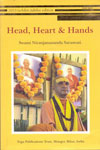 Head Heart and Hands