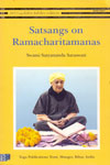 Satsangs on Ramacharitamanas