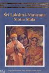 Sri Lakshmi Narayana Stotra Mala