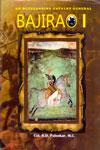 Bajirao 1 an Outstanding Cavalry General