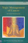 Yogic Management of Cancer