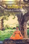 Sadhana the Path of Transformation