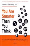 You are Smarter Than You Think
