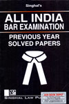 All India Bar Examination Previous Year Solved Papers