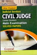Uttar Pradesh Judicial Services Civil Judge Junior Division Main Examination Solved Papers