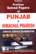 Previous Solved Papers of Punjab and Himachal Pradesh Judicial Service Examination