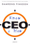 Know CEO Plus How