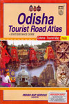 Odisha Tourist Road Atlas