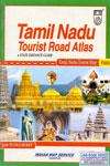 Tamil Nadu Tourist Road Atlas
