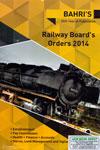 Railway Boards Orders 2014