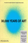 30000 Years of Art