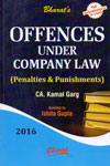 Offences Under Company Law