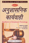 Handbook on Disciplinary Proceedings In Hindi