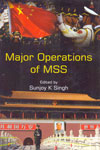 Major Operations of MSS