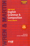 High School English Grammar and Composition Multicolour Edition