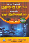 Uttar Pradesh Revenue Code Rules 2016 Diglot Edition