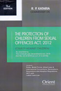 The Protection of Children From Sexual Offences Act 2012