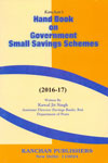 Hand Book on Government Small Savings Schemes 2016-17