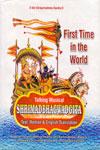 Talking Musical Shrimadbhagwadgita Text Roman and English Translation