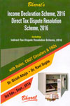 Income Declaration Scheme 2016 Direct Tax Dispute Resolution Scheme 2016
