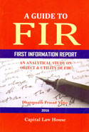 A Guide To FIR