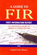A Guide To FIR