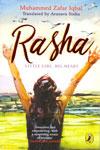Rasha Little Girl Big Heart