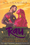 Rau the Great Love Story of Bajirao Mastani