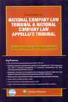 Handbook on National Company Law Tribunal and National Company Law Appellate Tribunal