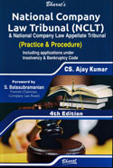 National Company Law Tribunal NCLT and National Company Law Appellate Tribunal Practice and Procedure