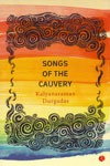 Songs of the Cauvery