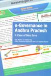 E Governance in Andhra Pradesh