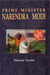 Prime Minister Narendra Modi 3D Action Replay of Modi Government
