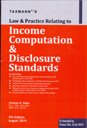 Law and Practice Relating to New Income Computation and Disclosure Standards A.Y. 2017-18