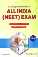 A Guide for Preparation of All India NEET Exam 2016-17 Vol III
