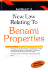 New Law Relating to Benami Properties