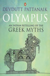 Olympus an Indian Retelling of the Greek Myths