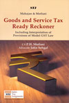 Goods and Service Tax Ready Reckoner