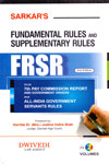Fundamental Rules and Supplementary Rules In 2 Vols