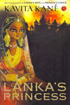 Lankas Princess
