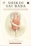 Babas Divine Manifestations