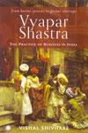 Vyapar Shastra