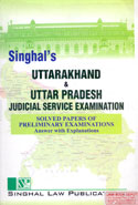 Uttarakhand and Uttar Pradesh Judicial Service Examination Solved Papers of Preliminary Examinations Answer With Explanations