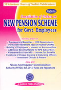 Compilation of Orders on New Pension Scheme for Government Employees
