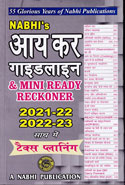 Income Tax Guidelines and Mini Ready Reckoner 2018-19 and 2019-20 Alongwith Tax Planning in Hindi