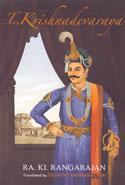 I Krishnadevaraya